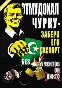 Fera Daser, 7 апреля , Москва, id120743719
