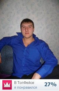 Серёжа Смолькин, 7 июня 1988, Челябинск, id123583725