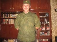 Александр Семейкин, 18 февраля 1970, Кушва, id152417835