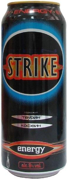 картинки страйка:
