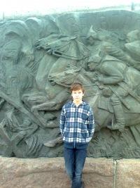 Димка Филипук, 9 ноября , Киев, id42355581