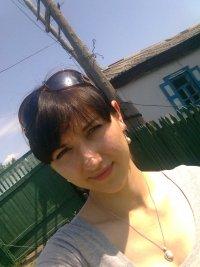 Наталья Яцешина, 16 февраля 1986, id59630061
