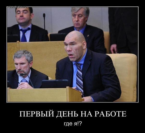 Кличко отстранил чиновника департамента градостроительства, которого предприниматели обвинили в коррупции - Цензор.НЕТ 9315