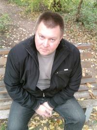 Евгений Ершов, 25 февраля 1972, Санкт-Петербург, id98643669