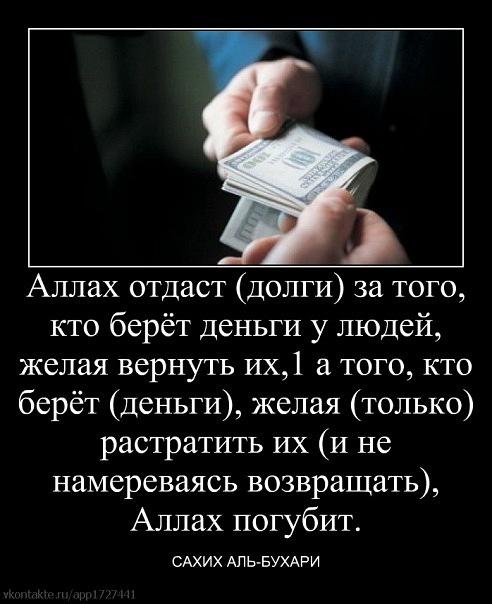 материалы Уважаемые возьму дам в долг валют перевод любой