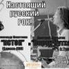 """Исключительный концерт! """"Шериф"""", 6 апреля"""