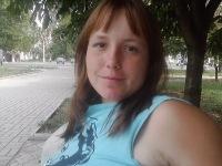 Анна Ивашечкина, 9 марта 1989, Запорожье, id132372058