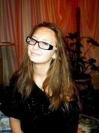 Алёна Серганова, 12 августа 1994, Одесса, id15038908