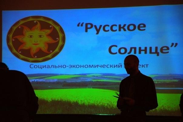 http://cs9936.vkontakte.ru/u16168729/133827534/x_97bc215f.jpg