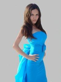 Виктория Савченкова
