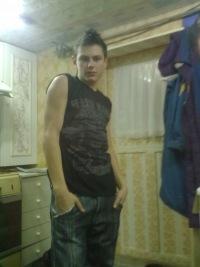Александр Христолюбов, 16 июня 1993, Йошкар-Ола, id62975038