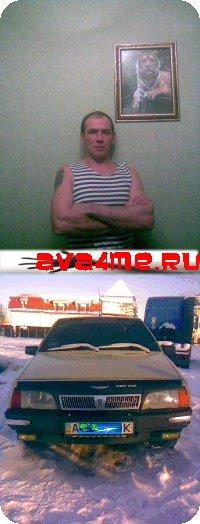 Игорь Краснобокий, 25 августа , Житомир, id65337163