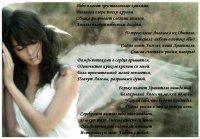 Black Angel, 21 января 1997, Харьков, id69656056