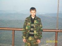 Андрей Логинов, 1 августа 1994, Осинники, id76112549