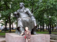 Ирина Городецкая, 1 сентября 1969, Москва, id99380864
