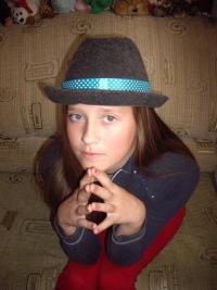 Александра Никифорова, 27 мая 1998, Пермь, id122211695