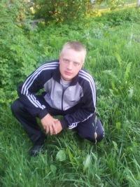 Андрей Борис, 19 ноября 1987, Глубокое, id138498834