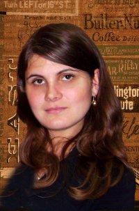 Анна Тюлькова, 11 февраля 1991, Кемерово, id64152225