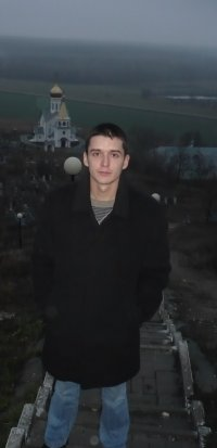 Роман Свойкин, 12 мая 1994, Псков, id71584391