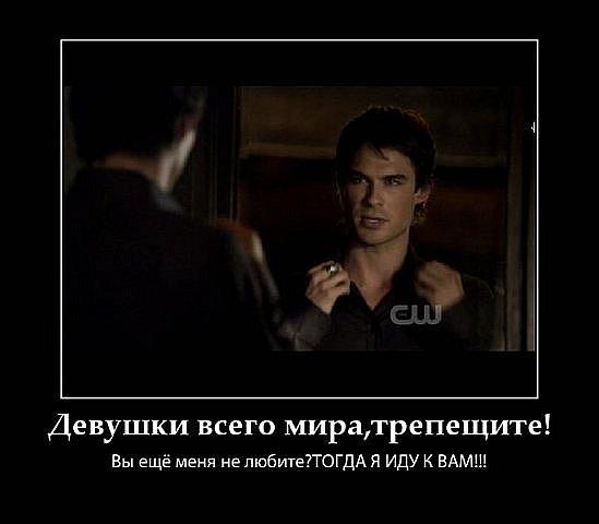 http://cs9937.vkontakte.ru/u71728571/96762074/x_93d76fcd.jpg
