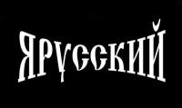Николай Спиридонов, 21 марта 1994, Москва, id117588545