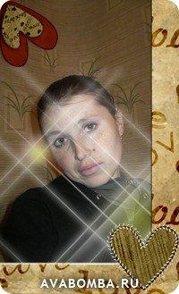 Алена Федорова, 8 сентября , Янтиково, id12958306