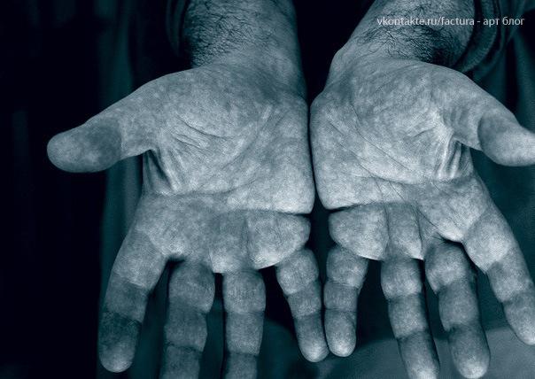 0211 Руки и дела, которые они делают.