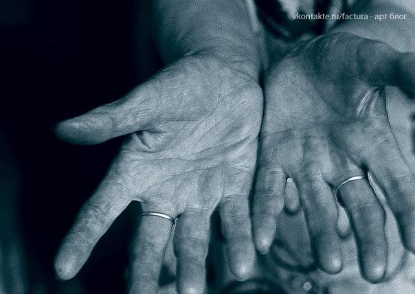 Как в реальности выглядят золотые руки человеа.