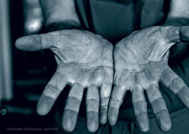 Руки достойные уважения.