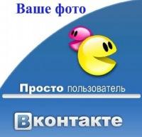Костя Скотников, 26 января 1995, id140995024