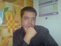 Сергей Помогаев, 21 мая 1975, Екатеринбург, id24432698