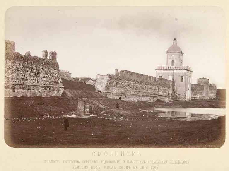 Фотографии Смоленска в 19 веке