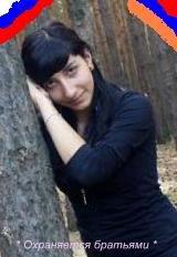 Маря Хачатрян, 18 июля 1992, Волгоград, id50657468