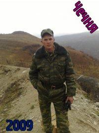 Ильгам Зубаиров, 5 мая 1994, Пенза, id60765598