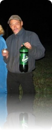 Фёдор Фёдорович, 27 ноября 1978, Нижнекамск, id73545240