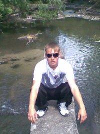 Андрюха Дудко, 18 мая 1990, Ульяновск, id81448967