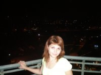 Жанна Нарукова, 27 декабря 1992, Новосибирск, id86240978