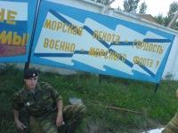 Саша Сундуков, 13 августа 1988, Ульяновск, id102335627