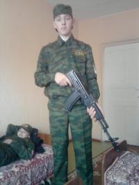 Дмитрий Чуликов, 7 марта 1975, Иркутск, id107705265