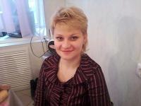 Юлия Озерова, 14 декабря 1992, Салават, id124530658