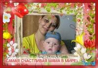 Ирина Мураткова, 19 июня , Белгород-Днестровский, id160822096