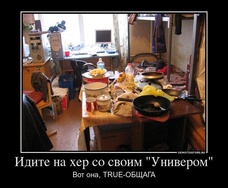 Лучшие квартиры москвы агентство такая штука