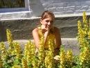 Юлия Бондаренко фото #15