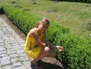 Юлия Бондаренко фото #26