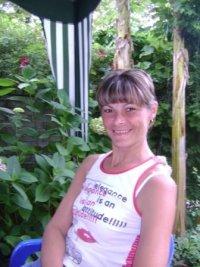 Наталья Мефодина, 15 июня 1996, Рязань, id77171367