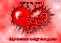 Fyjkcb Gjghjkk, Луганск, id80524305