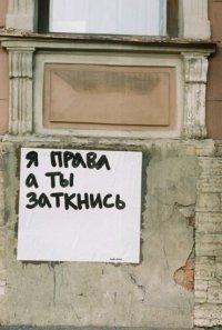 Karmelita Kaliba, 20 апреля 1985, Омск, id91966515
