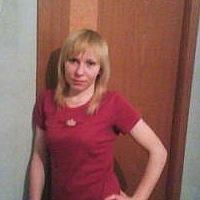 Лина Соколова, 10 июля 1986, Екатеринбург, id110982577