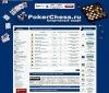 Покер группа. PokerChess.ru — сообщество игроков