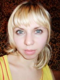 Екатерина Пеленова